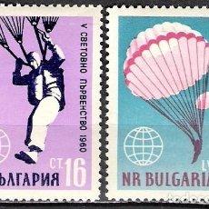 Sellos: BULGARIA 1960 - NUEVO. Lote 99511819