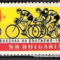 Sellos: BULGARIA 1960 - NUEVO. Lote 99511995