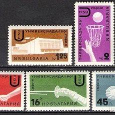 Sellos: BULGARIA 1961 - NUEVO. Lote 99512107