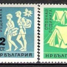 Sellos: BULGARIA 1961 - NUEVO. Lote 99512211