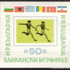 Sellos: BULGARIA 1963 - HOJITA - NUEVO. Lote 99512299