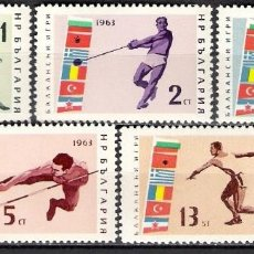 Sellos: BULGARIA 1963 - NUEVO. Lote 99512455