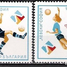 Sellos: BULGARIA 1964 - NUEVO. Lote 99512611