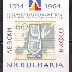 Sellos: BULGARIA 1964 - HOJITA - NUEVO. Lote 99512671