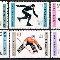 Sellos: BULGARIA 1964 - NUEVO. Lote 99512983