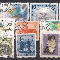 Sellos: BULGARIA - LOTE 12 SELLOS DIFERENTES - USADO. Lote 99513855