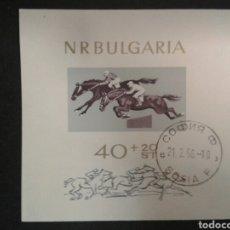 Sellos: BULGARIA. YVERT HB- 16. SERIE COMPLETA USADA. DEPORTES. HÍPICA. CABALLOS. Lote 99696610