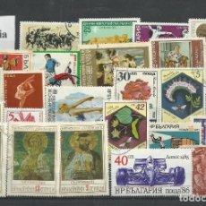 Sellos: LOTE DE SELLOS DE BULGARIA. Lote 102761383
