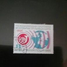 Sellos: SELLOS DE BULGARIA MATASELLADOS. 1985. TIERRA. GLOBO TERRAQUEO. MAPA. TUBA. ONDAS. CORREOS. Lote 102925150