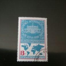 Sellos: SELLOS DE BULGARIA MATASELLADOS. 1988. EDIFICIO. PARLAMENTO. SOFIA. MAPA MUNDI. CONFERENCIA. Lote 102930360