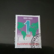 Sellos: SELLOS DE BULGARIA MATASELLADOS. 1990. MAPA MUNDI. DIA TRABAJADOR. CONTINENTES.. Lote 102935580