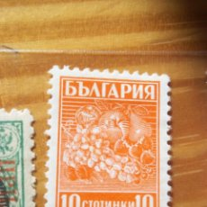 Sellos: SELLOS ANTIGUO BULGARIA 10 STOT. Lote 105112363