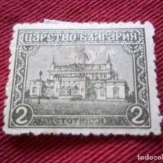 Sellos: SELLOS ANTIGUO BULGARIA 2 STOT.. Lote 107689459