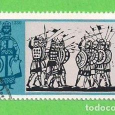 Sellos: BULGARIA - MICHEL 2281 - YVERT 2036 - HISTORIA DE BULGARIA. (1973).. Lote 108101639