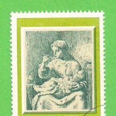 Sellos: BULGARIA - MICHEL 2411 - YVERT 2146 - MUJER ALIMENTANDO A UN NIÑO POR JEAN FRANCOIS MILLET. (1.975).. Lote 108249839