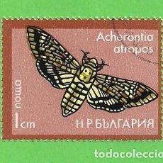 Sellos: BULGARIA - MICHEL 2436 - YVERT 2163 - INSECTOS - MARIPOSAS. (1975).. Lote 108250159