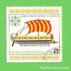 Sellos: BULGARIA - MICHEL 2451 - YVERT 2181 - GALERA FENICIA CON VELAS - SIGLO VII - A.C. (1975). . Lote 108250575