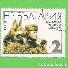 Sellos: BULGARIA - MICHEL 2491 - YVERT 2231 - 30 AÑOS DE PROTECCIÓN FRONTRIZA. (1976).. Lote 108251951