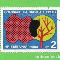 Sellos: BULGARIA - MICHEL 2546 - YVERT 2266 - ÁRBOL DAÑADO POR LA NUBE DE VENENO. (1976).. Lote 108252187