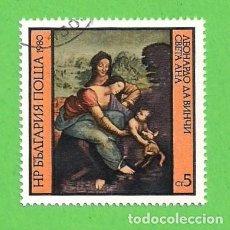 Sellos: BULGARIA - MICHEL 2935 - YVERT 2581 - LEONARDO DA VINCI - STA. ANA Y STA. MARÍA CON EL NIÑO. (1980).. Lote 108253147