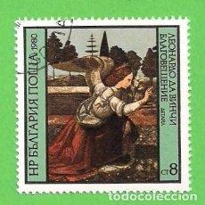 Sellos: BULGARIA - MICHEL 2936 - YVERT 2582 - LEONARDO DA VINCI - ''LA ANUNCIACIÓN''. (1980).. Lote 108253391