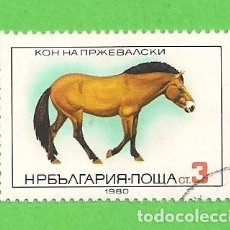Sellos: BULGARIA - MICHEL 2952 - YVERT 2591 - FAUNA - ANIMALES - CABALLO. (1980).. Lote 108253523