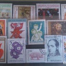 Sellos: BULGARIA. 14 SELLOS DIFERENTES . Lote 109262291