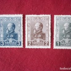 Sellos: SET SELLOS ANTIGUO BULGARIA 1917 CON GOMA. Lote 109497831