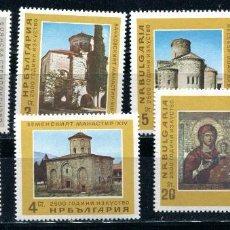 Sellos: 1 SERIE COMPLETA DE BULGARIA, NUEVOS SIN FIJASELLOS. VER DESCRIPCIÓN.. Lote 110913531