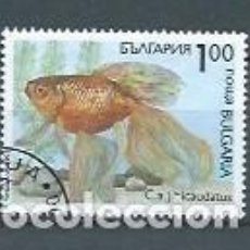 Sellos: BULGARIA,1994,PECES DE ACUARIO,YVERT 3506,USADOS. Lote 154495892