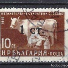 Stamps - BULGARIA - SELLO USADO SOBRECARGADO - 117353687