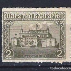 Stamps - BULGARIA - SELLO NUEVO CON CHARNELA - 117382235