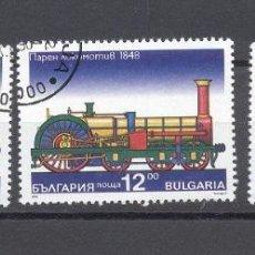 Sellos: BULGARIA, TRENES. Lote 117515239