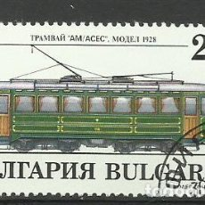 Sellos: BULGARIA- FERROCARRILES- SELLO USADO. Lote 146563734