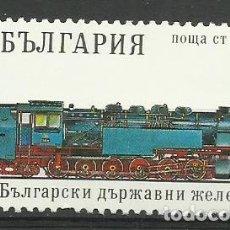 Sellos: BULGARIA- FERROCARRILES- SELLO USADO. Lote 146563833