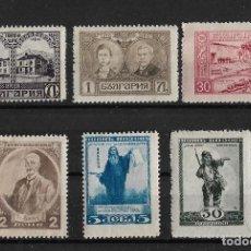 Sellos: BULGARIA 1920 70 ANIVERSARIO DEL POETA IVAN VASOV.. Lote 119089323