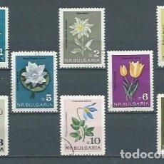 Sellos: BULGARIA,1963,FLORES,YVERT 1208-1215. Lote 119924476