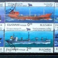 Sellos: BULGARIA- SELLOS DE BARCOS CARGUEROS. Lote 120355983