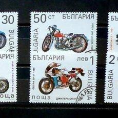 Sellos: BULGARIA- SERIE COMPLETA. Lote 120356151
