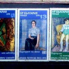Sellos: BULGARIA Nº 2223 IVERT- SERIE COMPLETA,NUEVOS,CON MARCA DE FIJASELLOS. Lote 120547231