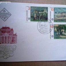Sellos: BULGARIA. S. P. D. DE 1978 PHILASERDICA 79, PINTORES DE SOFIA. Lote 120629215