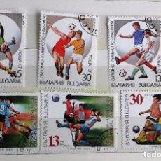 Sellos: BULGARIA, SERIE DE 6 SELLOS MATASELLADOS DE FUTBOL 1990 . Lote 121839739
