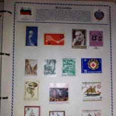 Sellos: BULGARIA, 3 HOJAS CON 32 SELLOS USADOS DIFERENTES, CON CHARNELAS . Lote 121839915