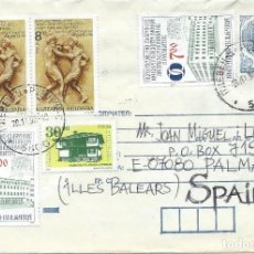 Sellos: 1996. ENTERO POSTAL/STATIONERY. CIRCULADO CON FRANQUEO COMPLEMENTARIO. JUEGOS OLÍMPICOS/OLYMPICS.. Lote 125142595