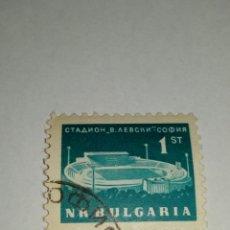 Stamps - BULGARIA - 132343125