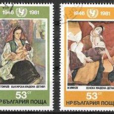 Sellos: BULGARIA 1981. 25 ANIVERSARIO UNICEF. PINTURA. YT 2674-77 USADO. Lote 132922502