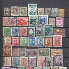 Sellos: G522-LOTE SELLOS ANTIGUOS DIFERENTES BULGARIA SIN TASAR,BUENA CALIDAD,BONITOS,ESCASOS,VEA.SELLOS CLA. Lote 135651619