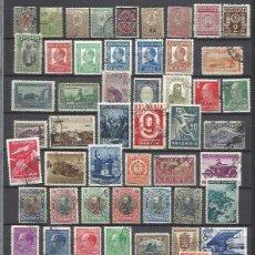 Sellos: G523-LOTE SELLOS ANTIGUOS DIFERENTES BULGARIA SIN TASAR,BUENA CALIDAD,BONITOS,ESCASOS,VEA.SELLOS CLA. Lote 135651663