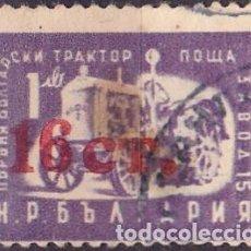 Sellos: 1957 - BULGARIA - ACTIVIDADES INDUSTRIALES - TRACTOR - YVERT 894. Lote 136706750