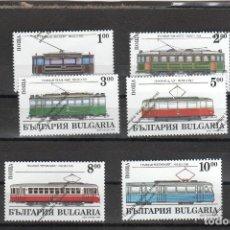 Sellos: BULGARIA Nº 3587 AL 3592 (**). Lote 138935746